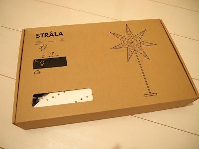 IKEA STRALA