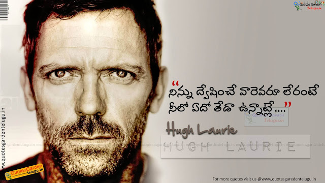 Personality Change Quotes in telugu