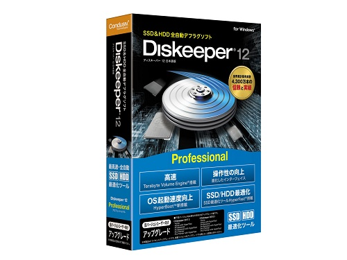 Condusiv Diskeeper 2012 16.0.1017.0 Incl Activator (ENG) x86-x64