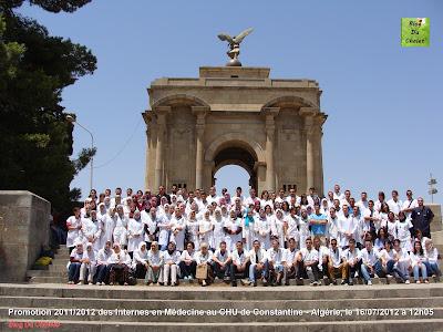 Photo N1: Promotion 2011/2012 des Internes en Médecine au CHU de Constantine - Algérie, le 16 juillet 2012