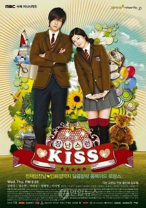 RCTI Tayangkan DRAMA KOREA Naughty Kiss Mulai 12 Maret 2015
