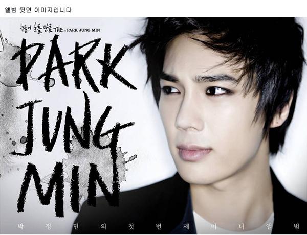 park jung min profile. SS501#39;s Park Jung Min