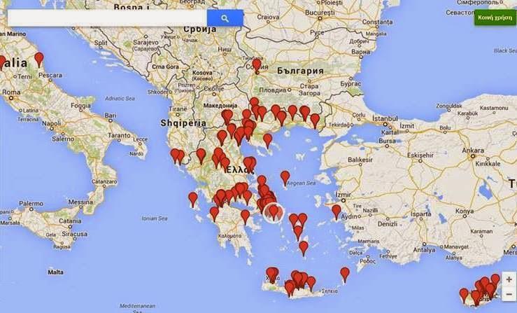 Χάρτης Επιχειρήσεων