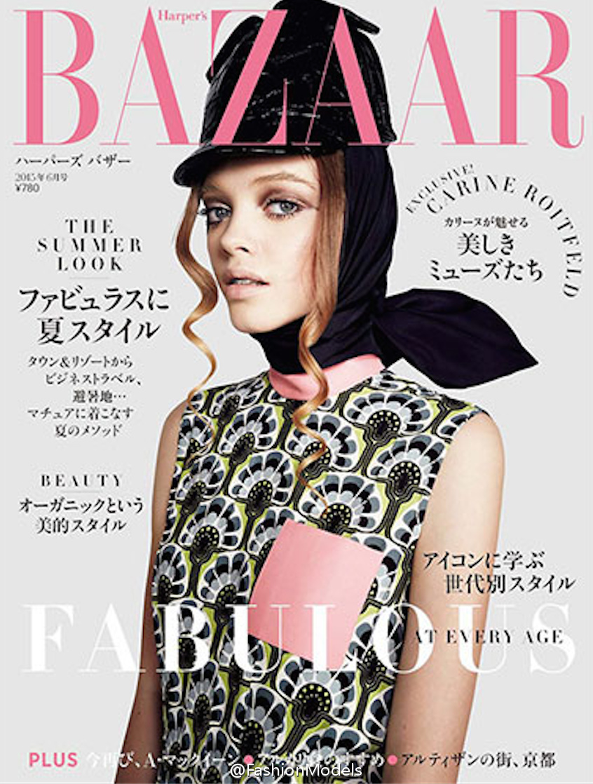 Model @ Kasia Struss for Harper's Bazaar Japan, June 2015