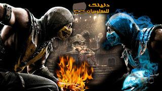 تحميل لعبة 2015 Mortal Kombat X