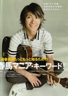 8) Miura Haruma