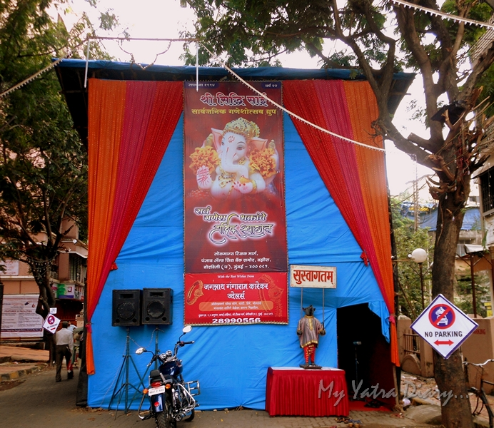 An interesting Eco friendly Lord Ganesha pandal, Ganesh Pandal Hopping, Mumbai