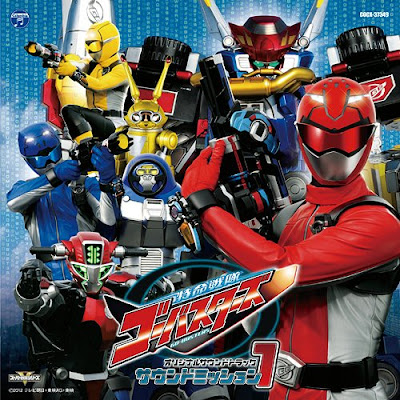 Tokumei Sentai Go-Busters OST Sound Mission 1