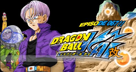 tv serie o dragon ball z kai