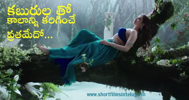 Baahubali 2 Movie Songs & Ringtones Download for Mobile Phones