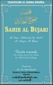 Sahih Al Buhari