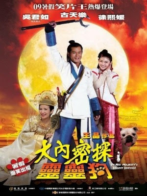 i Ni Mt Thm Linh Cu Vietsub - On His Majestys Secret Service (2009) Vietsub