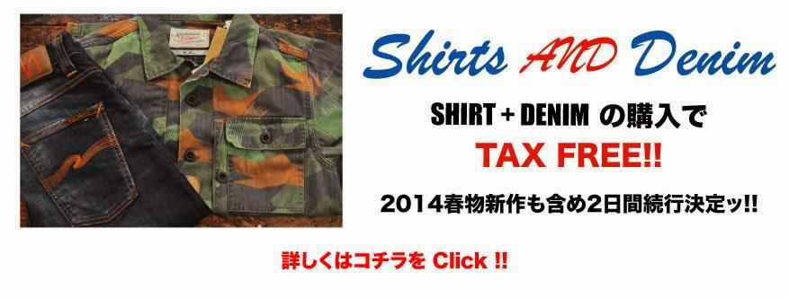 http://nix-c.blogspot.jp/2014/01/shirt-denim_1273.html