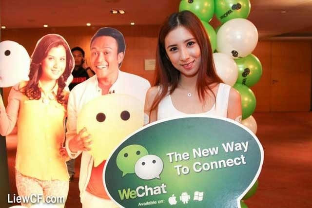 WeChat Ternyata Tidak Membosankan