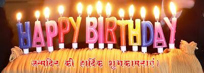 Uptet news uptet sarkari naukri news happy birth day to you uptet