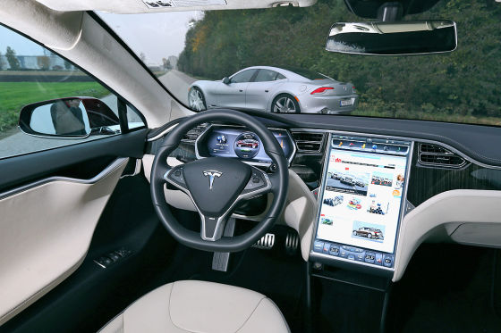 autobild vergleicht tesla model s mit fisker karma. Black Bedroom Furniture Sets. Home Design Ideas