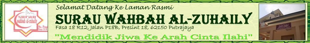 SURAU WAHBAH AL-ZUHAILY PRESINT 18 PUTRAJAYA