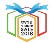 Seoul Summer Sale 2018!
