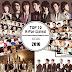 TOP 10 K-Pop Listesi / Ocak 2016