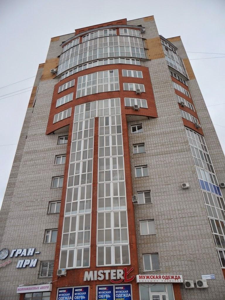 Дом, в котором я живу! )))
