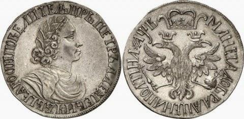 Царь петр алексеевич врп сибирская монета 2 копейки 1771