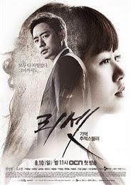 korea drama september 2014