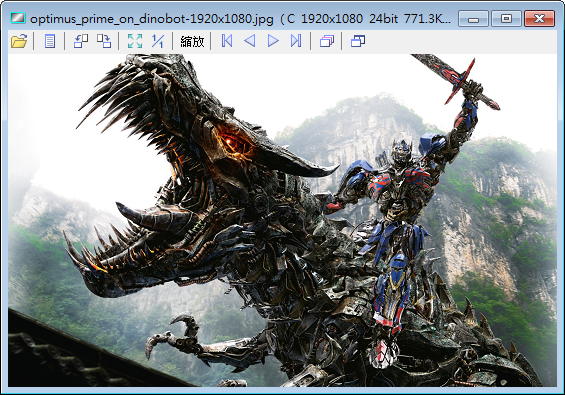 好用的免費看圖軟體推薦:Vieas 免安裝版下載,可顯示照片資訊(EXIF)、圖片轉檔(JPEG、BMP、PNG、TIFF、GIF格式)
