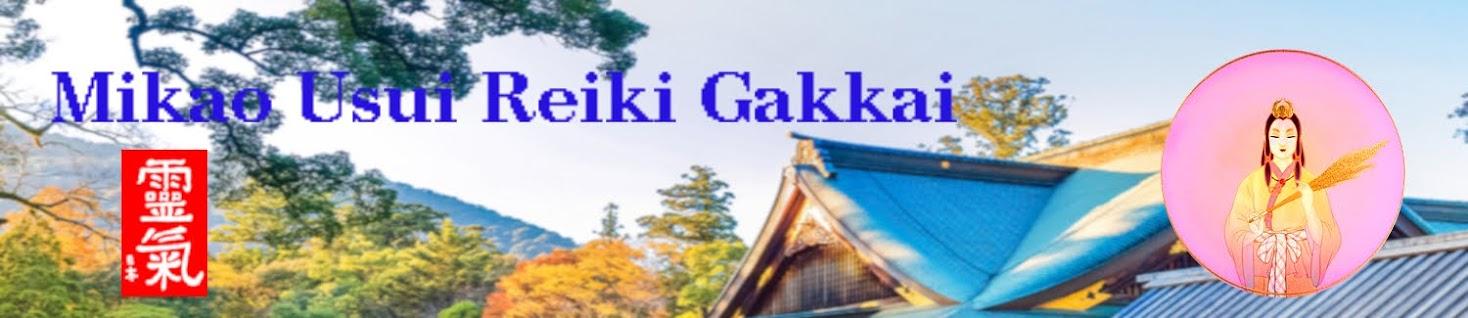Uzdrawianie - Usui Reiki Gakkai - Bioterapia - Mikao Usui Sensei