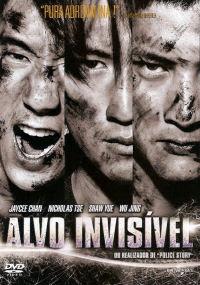 Assistir Filme Alvo Invisível Dublado Online