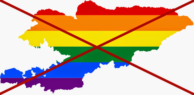 anti LGBT map Kyrgyzstan, Kyrgyzstan's New Anti-Gay Law Is Even Worse than Russia's, LGBT news