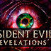 โปรโกง Resident Evil: Revelations 2