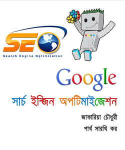 Forex learning site in bangla