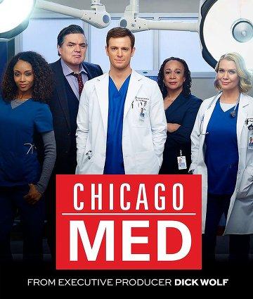 Chicago Med - Saison 1