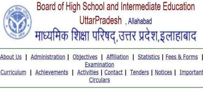 Up board high school time table 2017 10th class date sheet for Up board 10th time table