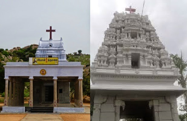 Christian sites in india