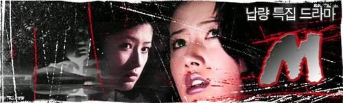 Secret Garden 2010 Korean Drama Review Revisiting The