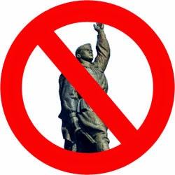 Паметника на Съветската армия в Бургас