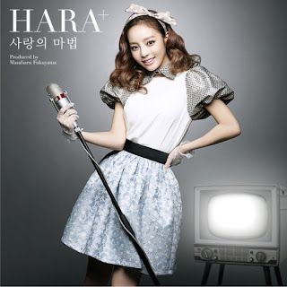 HARA+ - 사랑의 마법 (Magic Of Love) [Digital Single]
