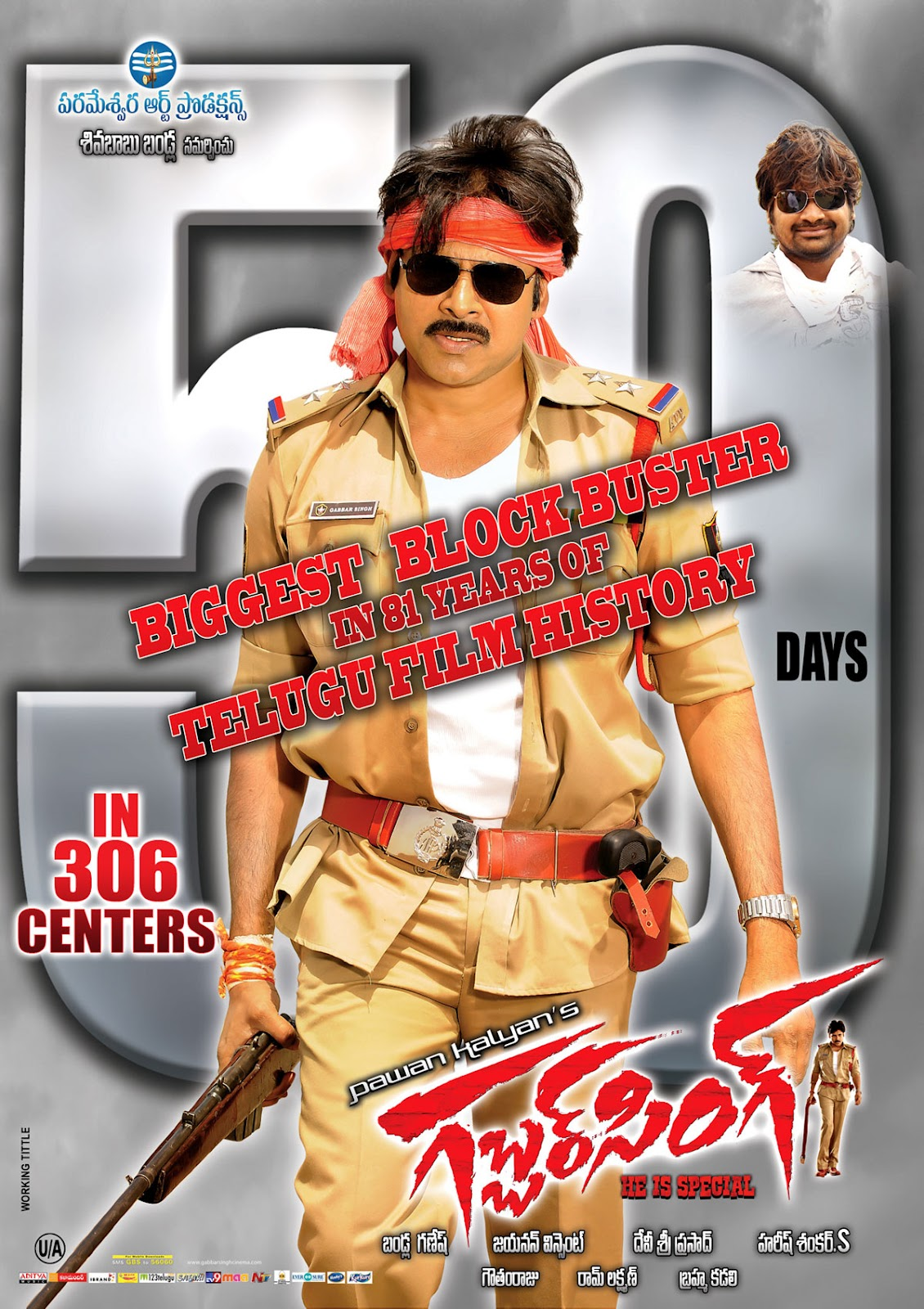 Gabbar Singh 50days Special Wallpapers Posters