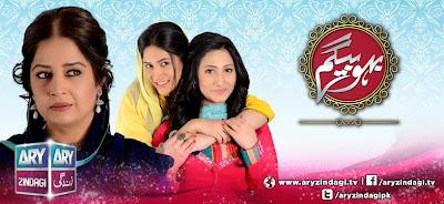 Bahu Begam Episode 153 Ary Zindagi drama High Quality