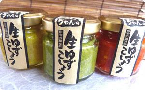 buy Authentic green yuzu citron kosho chili pepper paste