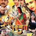 Rani Ke Hukumat Bhojpuri Movie (2015): Video, Songs, Poster, Release Date, Full Cast & Crew, Rani Chatterjee, Neha Shree
