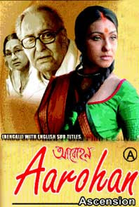Aarohan 2010 Bengali Movie Watch Online