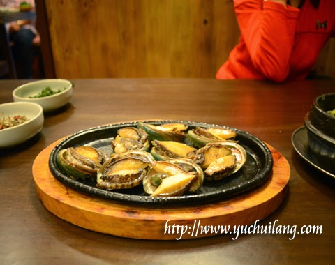 Abalone Jeju
