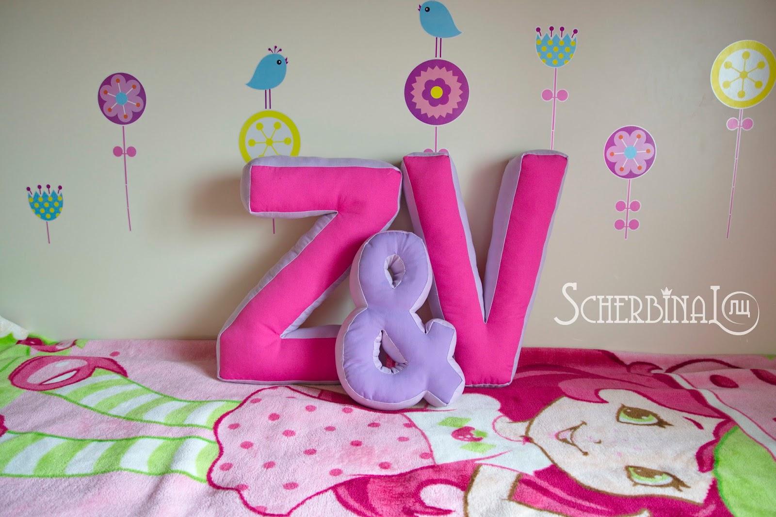 мягкие буквы, буквы подушки