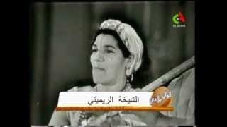 Cheikha Habiba Saghira - Atassila