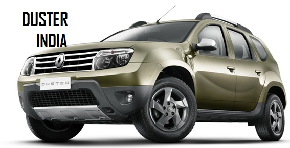 renault duster price in india suv interior specifications pics photos launch cars. Black Bedroom Furniture Sets. Home Design Ideas