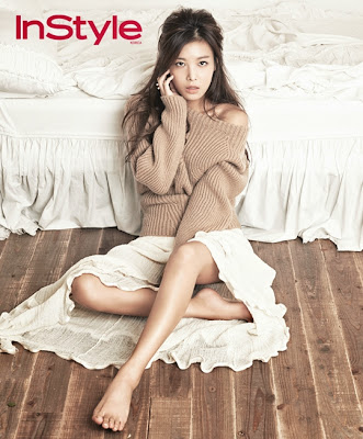 Yubin Wonder Girls InStyle Magazine November Issue 2013
