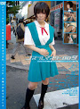 Cosplay Master 9