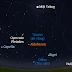 Quan sát mưa sao băng Taurid với số lượng sao băng ít và ánh trăng phá rối vào rạng sáng 5/11